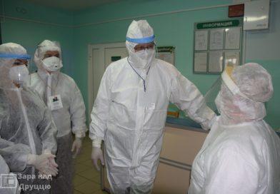 Министр здравоохранения Беларуси Дмитрий Пиневич посетил Белыничскую центральную районную больницу.
